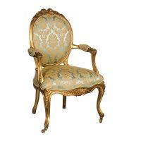 Versailles Nursing Armchair